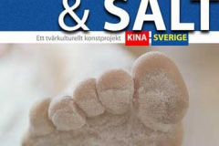 """《糖和盐》海报  """"Sugar & Salt"""" Exchange project  poster"""